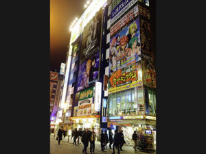 Christian Bashi captured this nighttime image of Akihabara, a district in Tokyo known for its many stores and cafes focused on manga, a Japanese style of comic books and graphic novels.
